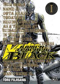 Kamen Teacher Black T1 : , manga chez Pika de Fujisawa