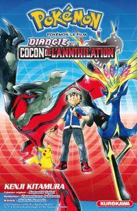 Pokémon, le film - Diancie et le cocon de l'annihilation, manga chez Kurokawa de Tajiri, Sonoda, Takihara, Inoue