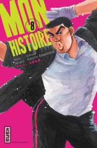 Mon histoire  T8, manga chez Kana de Kawahara