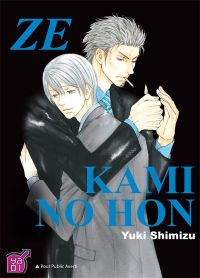 Ze : Kami no hon, manga chez Taïfu comics de Shimizu