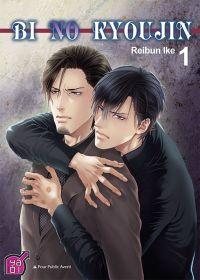 Bi no Kyoujin T1, manga chez Taïfu comics de Reibun
