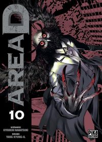 Area D T10 : La tour du jugement, manga chez Pika de Nanatsuki , Kyung-il