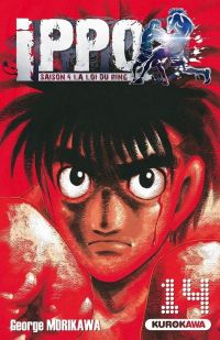 Ippo – Saison 4 - La loi du ring, T14, manga chez Kurokawa de Morikawa