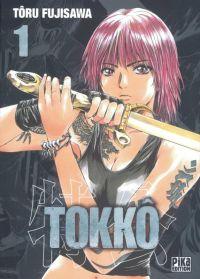 Tokkô T1, manga chez Pika de Fujisawa