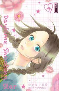 Daytime shooting star T4, manga chez Kana de Yamamori