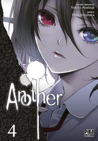 Another T4, manga chez Pika de Ayatsuji, Kiyohara