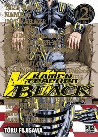 Kamen Teacher Black T2 : , manga chez Pika de Fujisawa