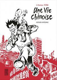 Une vie chinoise : Intégrale, manga chez Kana de Otié, Kunwu