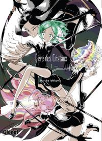L'ère des cristaux T1, manga chez Glénat de Ishikawa