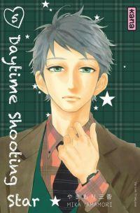 Daytime shooting star T5, manga chez Kana de Yamamori