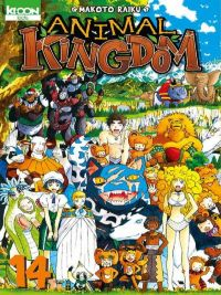 Animal kingdom T14 : , manga chez Ki-oon de Raiku
