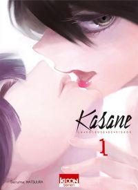 Kasane - La voleuse de visage T1, manga chez Ki-oon de Matsura