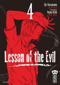 Lesson of the evil T4, manga chez Kana de Kishi, Karasuyama