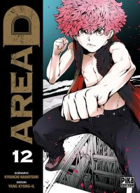 Area D T12 : Les espions, manga chez Pika de Nanatsuki , Kyung-il