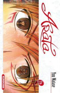 Arata T23 : , manga chez Kurokawa de Watase