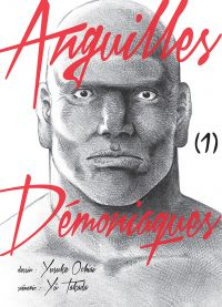 Anguilles démoniaques T1 : , manga chez Komikku éditions de Takada, Ochiai