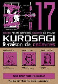 Kurosagi - Livraison de cadavres T17, manga chez Pika de Otsuka, Yamazaki
