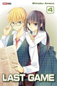 Last game T4, manga chez Panini Comics de Amano