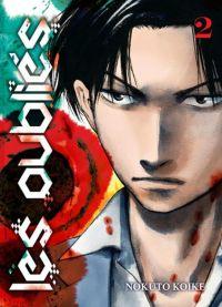 Les oubliés T2, manga chez Komikku éditions de Koike