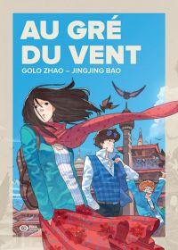 Au gré du vent, manga chez Pika de Bao, Zhao