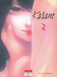 Kasane - La voleuse de visage T2, manga chez Ki-oon de Matsuura