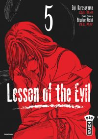 Lesson of the evil T5, manga chez Kana de Kishi, Karasuyama