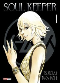 Soul Keeper  T1, manga chez Panini Comics de Takahashi
