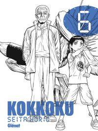 Kokkoku  T6 : , manga chez Glénat de Horio