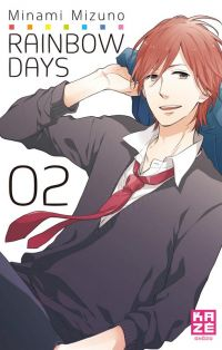 Rainbow days  T2, manga chez Kazé manga de Mizuno