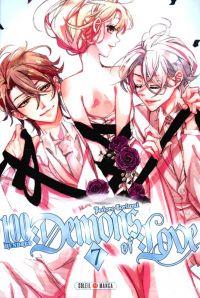 100 demons of love  T7, manga chez Soleil de Toriumi
