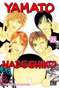 Yamato nadeshiko  T25, manga chez Pika de Hayakawa