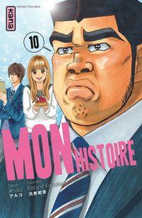 Mon histoire  T10 : , manga chez Kana de Kawahara