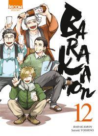 Barakamon T12 : , manga chez Ki-oon de Yoshino