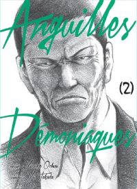 Anguilles démoniaques T2 : , manga chez Komikku éditions de Takada, Ochiai