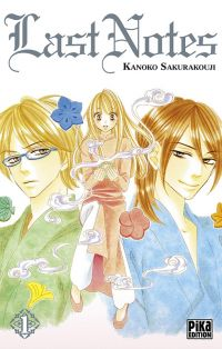 Last notes  T1, manga chez Pika de Sakurakouji