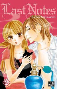 Last notes  T2 : , manga chez Pika de Sakurakouji