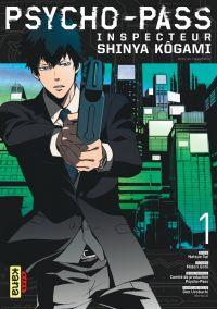 Psycho-pass Inspecteur Shinya Kôgami  T1, manga chez Kana de Gotô, Kai