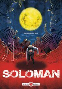 Soloman T1, manga chez Bamboo de Sakakibara