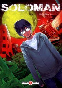 Soloman T2 : , manga chez Bamboo de Sakakibara