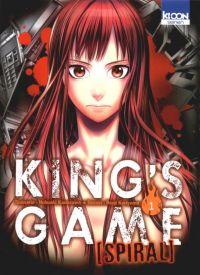 King's game spiral  T1, manga chez Ki-oon de Kanazawa, Kuriyama