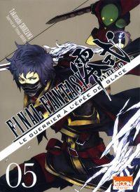 Final fantasy Type-0 Le guerrier à l'épée de glace T5 : , manga chez Ki-oon de Shiozawa