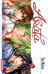 Arata T24 : , manga chez Kurokawa de Watase