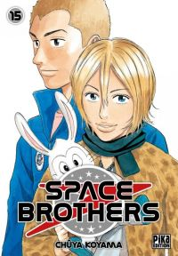 Space brothers T15 : , manga chez Pika de Koyama