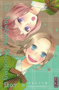 Daytime shooting star T8 : , manga chez Kana de Yamamori