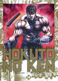 Hokuto no Ken T14, manga chez Kazé manga de Buronson, Hara