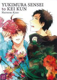 Yukimura sensei to Kei kun, manga chez Taïfu comics de Kizu