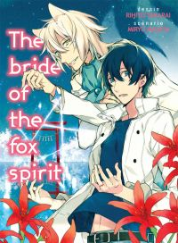 The bride of the spirit fox, manga chez Taïfu comics de Takarai