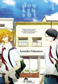 Doukyusei : First Season (0), manga chez Boy's Love IDP de Nakamura