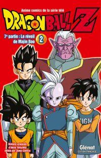 Dragon Ball Z – cycle 7 : Le réveil de Majin Boo, T2, manga chez Glénat de Toriyama
