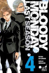 Bloody monday – Saison 3 - Last Season, T4, manga chez Pika de Kouji , Ryumon